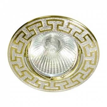 Серебро - Золото