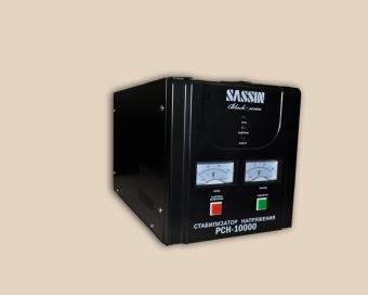 SASSIN SVC 1000 VA (в)