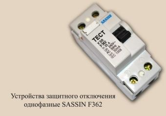 Sassin F362