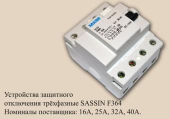 Sassin F364