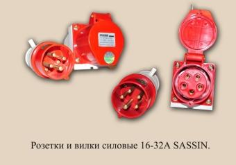 Sassin 3SP1-115
