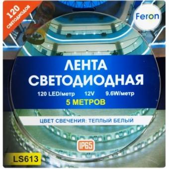 Feron LS613
