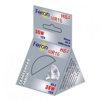 Feron HB4/MR16