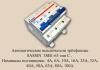 Sassin 3SB1-100